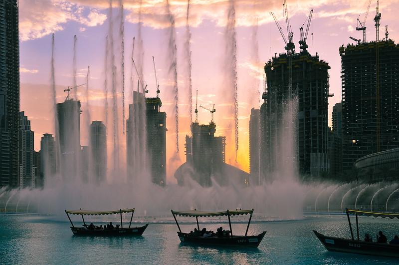 Dubai 2020 Events
